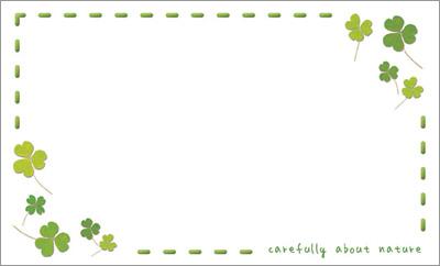 ... カード>ショーカード>カード : カード フレーム 無料 : カード