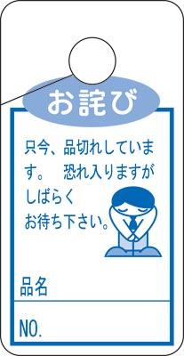 株式会社ササガワ[タカ印紙 ... : 書き込みカレンダー印刷 : カレンダー